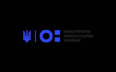 УМОВИ ПРИЙОМУ ДЛЯ ЗДОБУТТЯ ВИЩОЇ ОСВІТИ 2021 РОКУ (Наказ МОН)